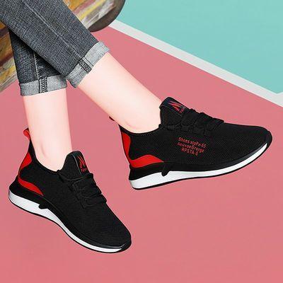 黑色休闲鞋女秋季运动鞋2020春夏新款轻便透气舒适软底百搭旅游鞋