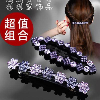 韩国发夹一字夹女头饰后脑勺一字夹简约头发夹子发卡半扎发小顶夹