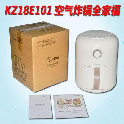 美的MF-KZ18E101空气炸锅家用多功能无油KZ15E201网红电炸锅1.8升
