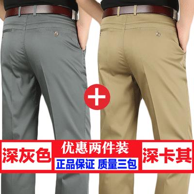 热销款男士休闲长裤夏季时尚弹力修身直筒裤青年商务纯色西裤 深