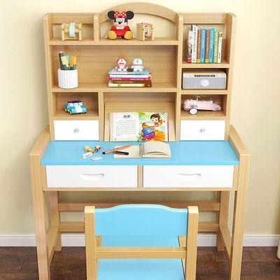 实木学习桌儿童书桌家用写字台中小学生写字桌椅套装可升降课桌椅