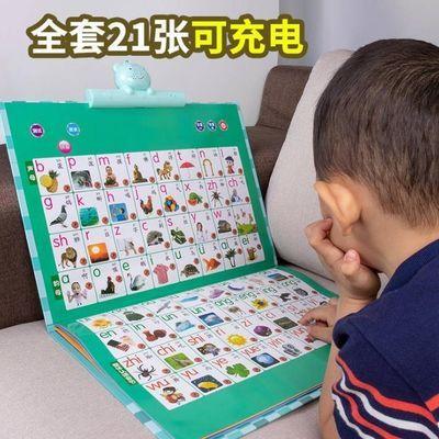 幼儿童早教有声挂图字母表益智玩具拼音识字卡片汉语宝宝智力开发