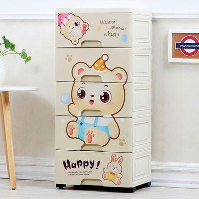 38面宽加大加高加厚抽屉式收纳柜子玩具宝宝衣柜组装塑料储物柜