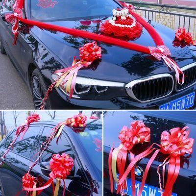 结婚装饰婚车婚房装饰婚庆拉花浪漫彩带彩条花车汽车把手婚庆用品