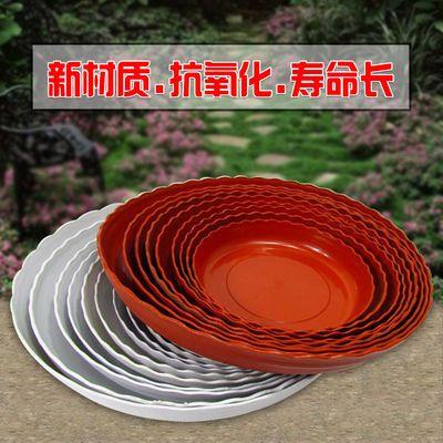 塑料花盆托盘底托塑料花盘加厚接水盘花架客厅底座盆栽垫底盘碟