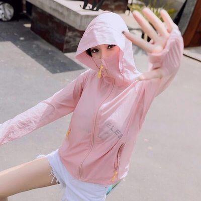 防晒衣女学生韩版2019夏季短款薄外套潮骑车长袖防晒服空调防晒衫