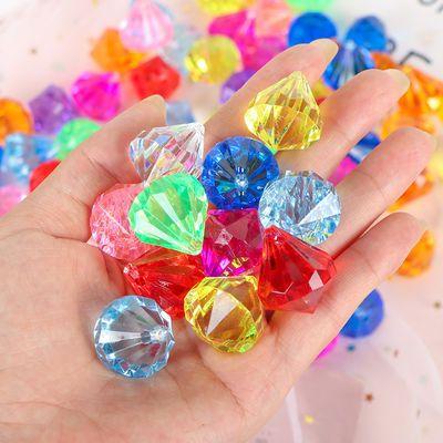 宝石玩具儿童亚克力水晶石塑料儿童水晶宝石儿童串珠玩具水晶钻石