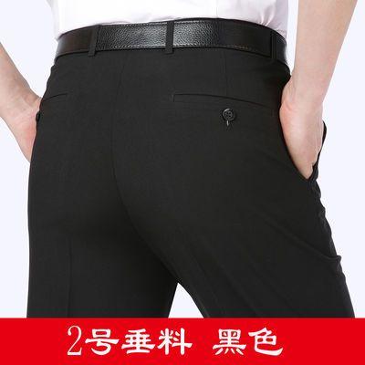 热销款男士中老年直筒长裤子小西裤男修身春夏款宽松休闲西装裤