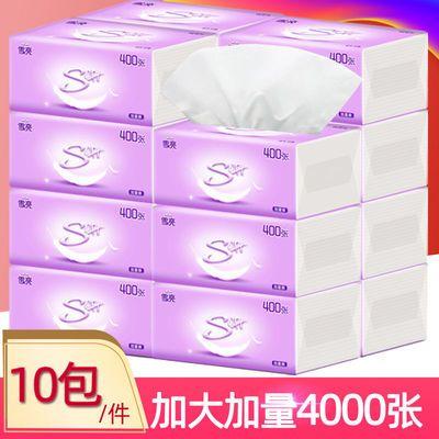 20/10包400张雪亮加大加量装抽纸批发家庭实惠装卫生纸巾餐巾纸抽