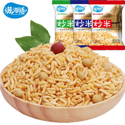 【满湖香】独立小包装农家炒米小吃泰国风味休闲零食多规格可选