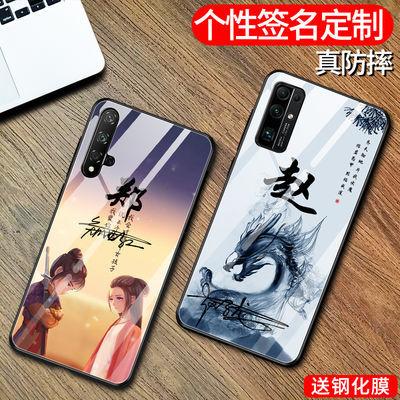 华为荣耀30/20/10手机壳9x8x定制pro女v10v20男9i/30s潮por套max