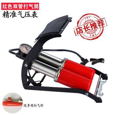 多功能高压充气泵汽车脚踏充气泵电瓶车自行车摩托车脚踩打气筒