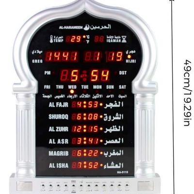 穆斯林闹钟伊斯兰教大闹钟祈祷礼拜钟五番礼拜时间提醒宣礼邦克钟