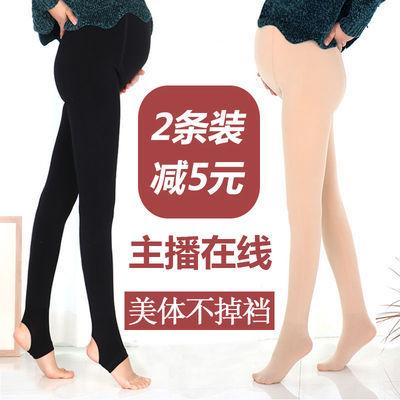 孕妇打底裤春秋孕妇丝袜薄款春季打底裤袜夏季加绒竖条纹光腿神器