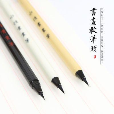毛笔小楷狼毫抄经软笔书法初学者套装可加墨软毛水性书画笔