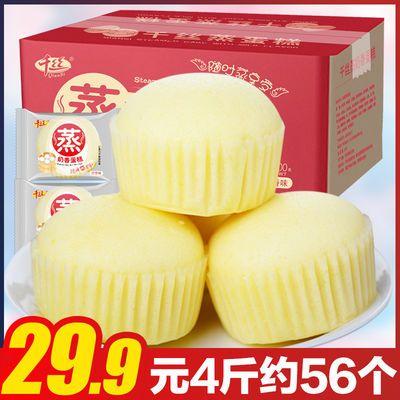 奶香蒸蛋糕4斤早餐手撕面包点心休闲食品小吃网红零食大礼包批发
