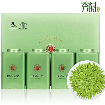 【人气茶礼】2020新茶秀韵茗茶信阳毛尖绿茶明前春茶礼盒装茶叶