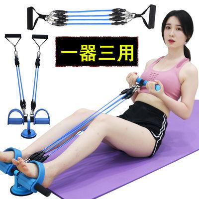 多功能仰卧起坐健身器材家用吸盘卷腹仰卧板懒人收腹机减腰腹赘肉