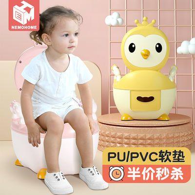 儿童马桶坐便器加大号女宝宝坐便圈尿桶便盆婴幼儿尿盆男小孩