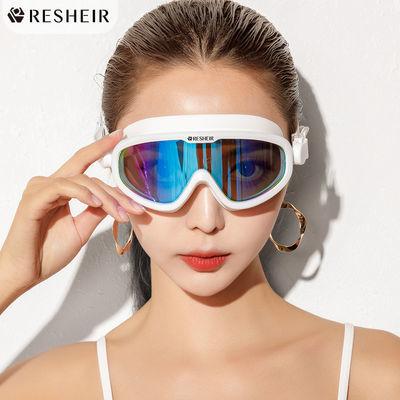 RESHEIR泳镜女时尚大框防水防雾透明高清潜水护目游泳眼镜男套装