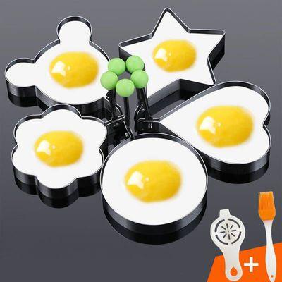 【超值5个装/1个装】加厚不锈钢煎蛋器模具创意煎鸡蛋荷包蛋模型