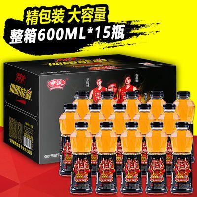 中沃体质能量维生素强化型运动功能饮料580ml*15瓶/600ml*15瓶