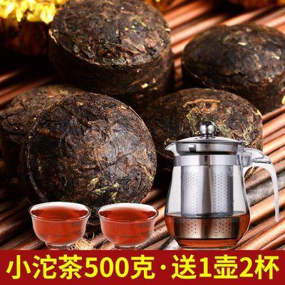 送1壶2杯 迷你小沱茶糯香型普洱茶熟茶 糯米香叶云南小金沱茶250g
