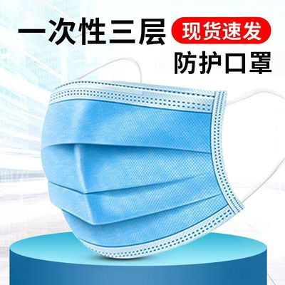 https://t00img.yangkeduo.com/goods/images/2020-04-25/82599220189fcfeb33325c8d548f38ae.jpeg