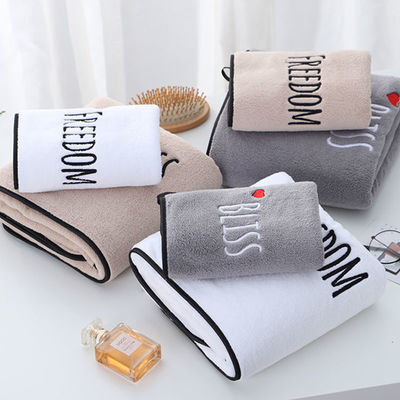 大毛巾浴巾套装比纯棉成人吸水加厚洗脸洗澡家用男女性感个性网红