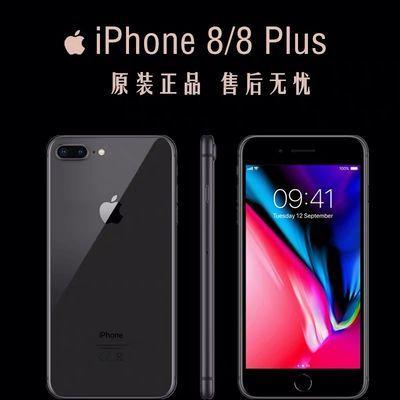 Apple/全新苹果8plus全网通4G手机国行iPhone8/7/X原装正品手机