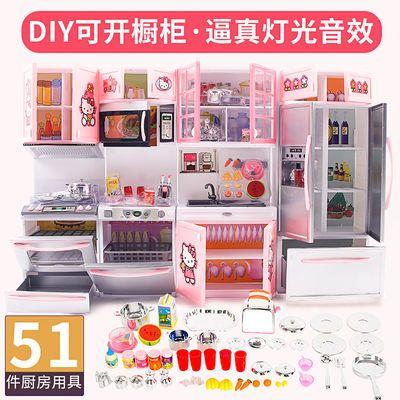 女孩玩具儿童过家家迷你仿真hellokitty凯蒂猫小厨房冰箱做饭套装