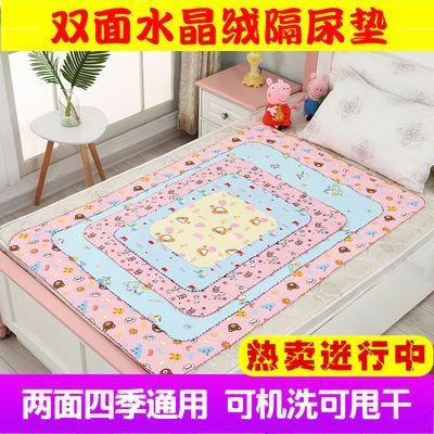 婴儿童水晶绒隔尿垫防水透气可洗双面可用超大号防漏护理床垫用品