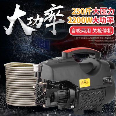 家用高压洗车机220V洗车神器洗车泵清洗机高压水枪洗车工具