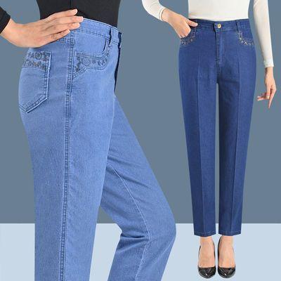 妈妈牛仔裤女中老年直筒高腰春夏季薄款九分裤中年大码宽松裤子秋