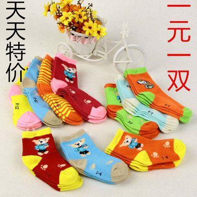 【一元一双】秋冬款儿童纯棉中筒袜子宝宝卡通动物组合袜 婴儿袜