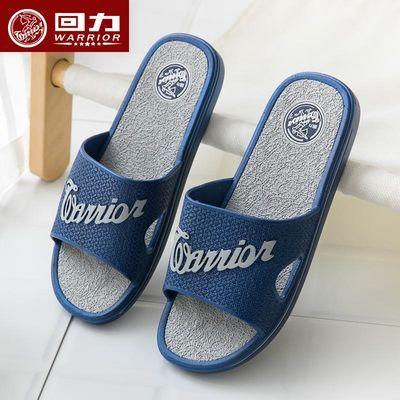 回力2020夏季防滑凉拖鞋居家浴室新款拖鞋男士室内家用洗澡托鞋女