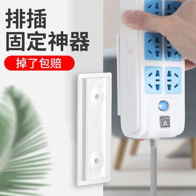 长彩 电线固定墙面免钉自粘网线卡子走线扣理线器插排线卡扣夹子
