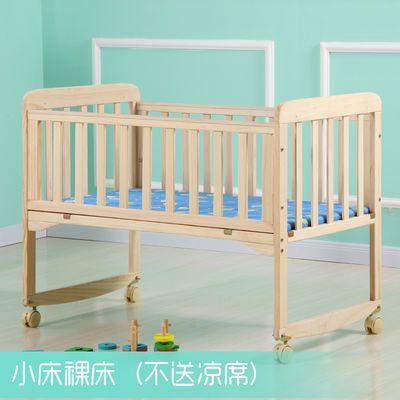 多功能婴儿床实木无漆摇摇床摇篮床拼接床游戏床bb床便携式宝宝床