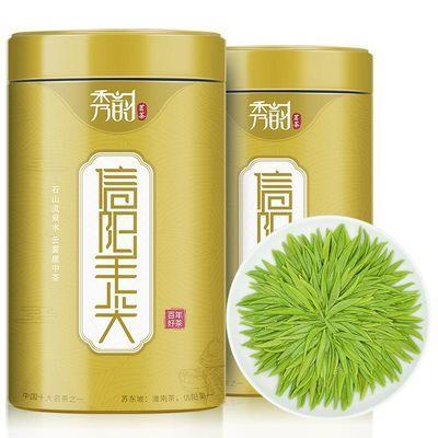秀韵茗茶2020新茶信阳毛尖高山绿茶茶叶春茶纯手工明前特级嫩芽茶