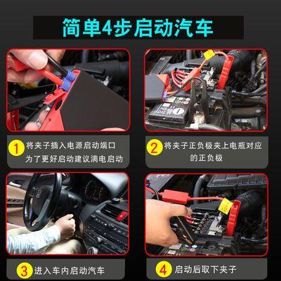 热卖A3S汽车应急启动电源12V汽车救援电瓶车载搭电宝移动电源