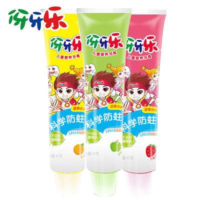 伢牙乐儿童牙膏2-12岁食用级可吞咽水果水晶宝宝牙膏小孩学生防蛀