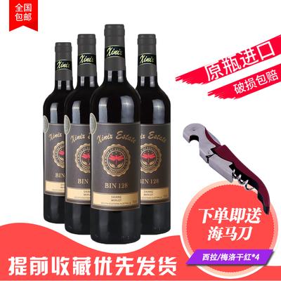 澳大利亚 原装原瓶进口红酒 西尼斯西拉梅洛混酿干红葡萄酒 750ml