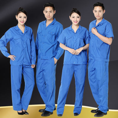 夏季工作服上衣男女长袖薄款耐磨短袖套装汽修装修透气厂服劳保服