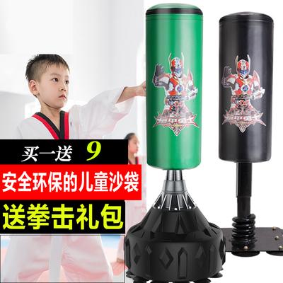 拳击沙袋散打立式家用沙包不倒翁儿童拳靶跆拳道搏击训练健身器材