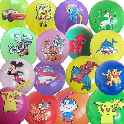网红气球加厚大号儿童创意卡通多款混搭装饰可爱彩色气球批发包邮