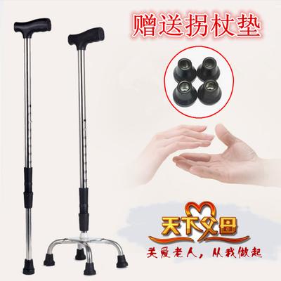 老人防滑拐杖伸缩手杖老年人四脚拐棍登山折叠四角助行器