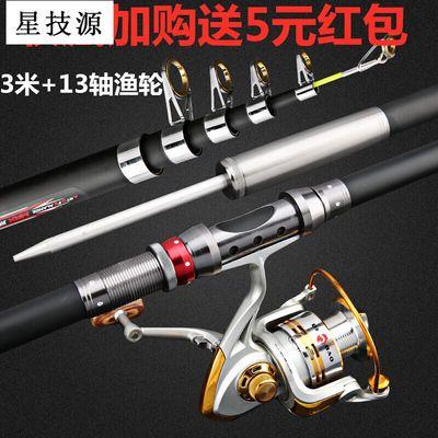 【高品质】海杆地插抛竿套装硬全套远投短节海竿远投竿吊鱼杆L01