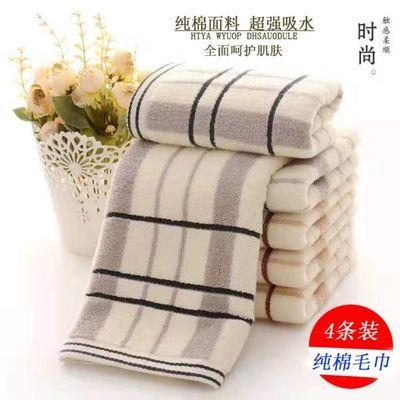 纯棉毛巾成人洗脸家庭装男女加厚全棉面巾吸水洗澡不掉毛礼品批发