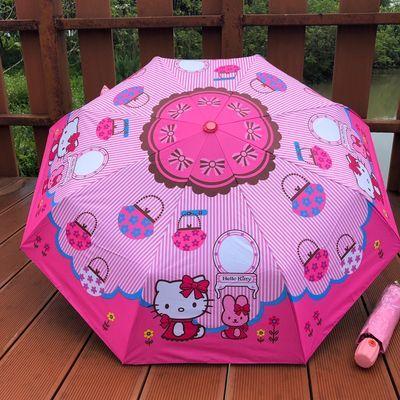卡通儿童雨伞全自动三折叠轻便小学生男女孩公主伞可放书包方便携
