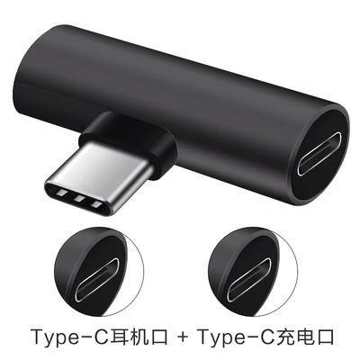 小米8/9耳机转换头type-c数据线转换器8se接口6x充电听歌华为乐视